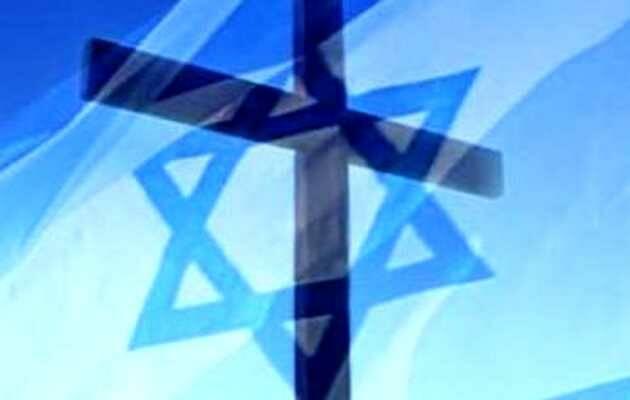 ,judíos mesiánicos