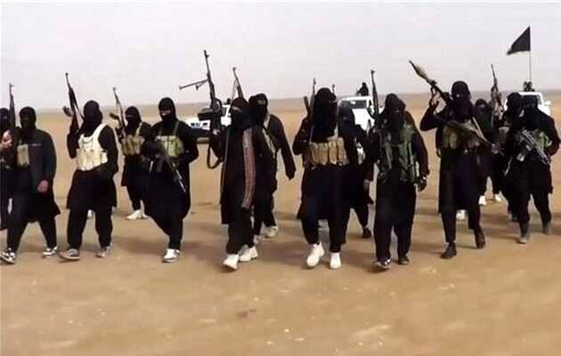 ,Estado Islámico ISIS