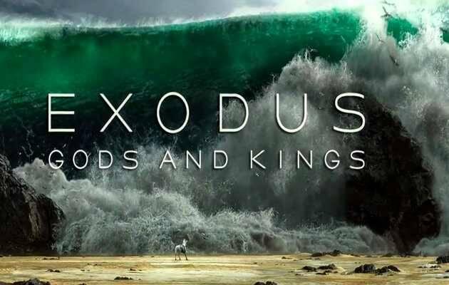 ,Exodus Éxodo