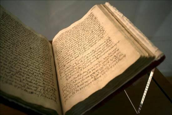Manuscrito del Libro de la Vida, de Teresa de Ávila.,