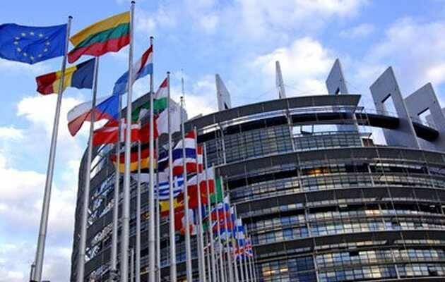 Sede del Parlamento Europeo, en Estrasburgo,Parlamento europeo, Estrasburgo