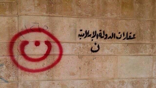 El símbolo que identifica a los cristianos perseguidos en Irak y Siria.,