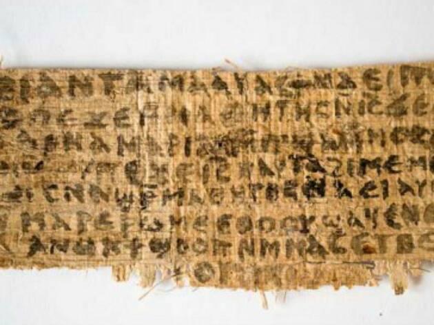 El fragmento conocido como ,evangelio de la esposa de jesus