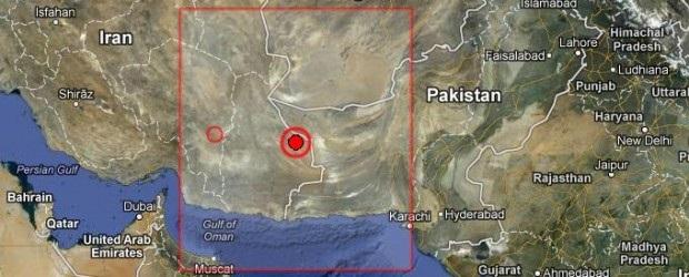 <p> Localizaci&oacute;n del epicentro del sismo.</p> ,