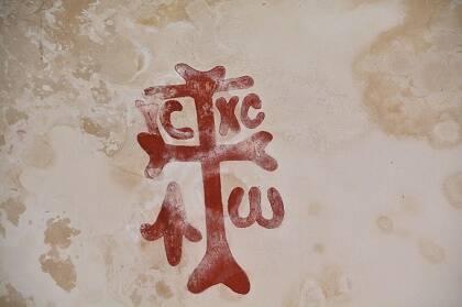 Interior de la tumba del Huerto. / Antonio Cruz