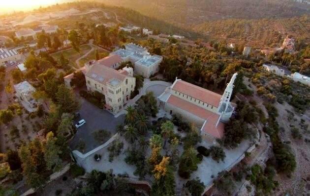 Kiryat Yearim en la actualidad,Kiryat Yearim