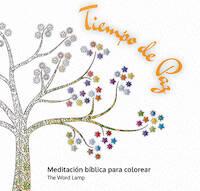 La edición española acaba de publicarse, a principios de 2017.