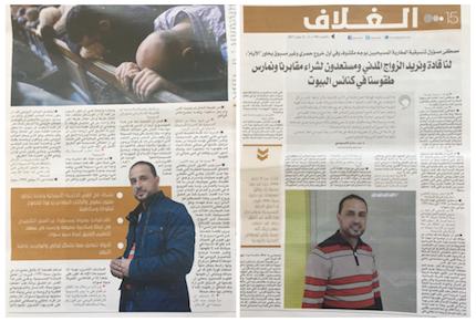 Por primera vez la prensa nacional se hace eco de la presencia de cristianos marroquíes.