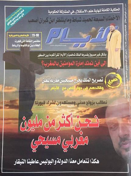 En la portada de un periódico que publicó un reportaje de cinco páginas sobre los cristianos en Marruecos, puede verse la cruz, el rostro de un cristiano, y la imagen del rey de Marruecos, Mohammed VI.