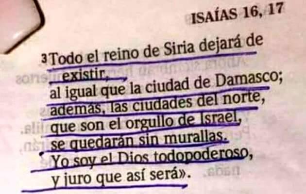 El texto de Isaías 17,profecía Siria, Isaías Damasco