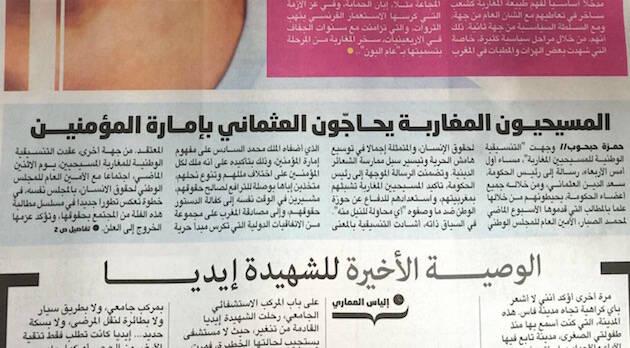El periódico marroquí La dernier heure ya ha publicado la noticia del envío de la carta.,marruecos