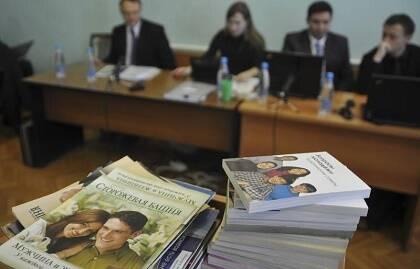 Materiales de los Testigos de Jehová en Rusia. / Moscow Times