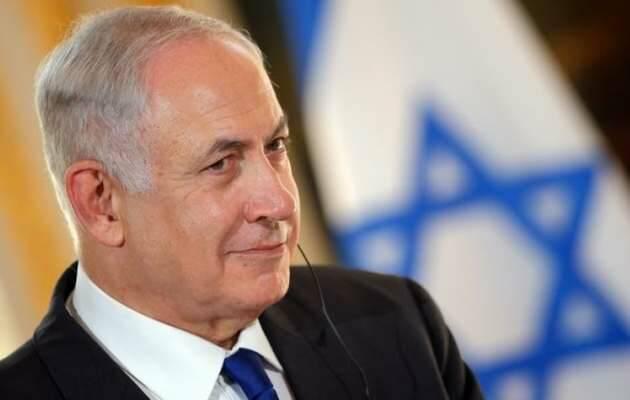 Imagen de archivo de Benjamín Netanyahu,Benjamín Netanyahu