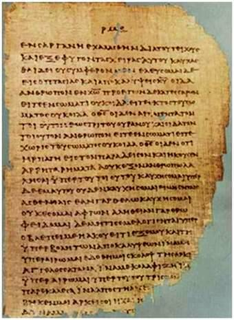 ,papiro