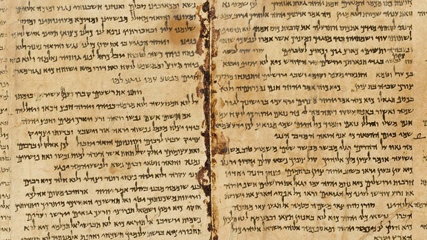 <p> Fragmento digitalizado de uno de los manuscritos del Mar Muerto, perteneciente al Museo de Jerusal&eacute;n. / DSSProject</p> ,
