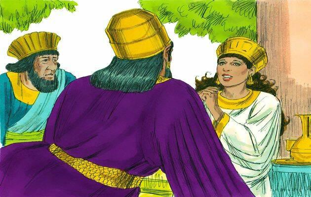 ¿Qué tienes, reina Ester? ¿Cuál es tu petición? ¡Hasta la mitad del reino te será dada! ,