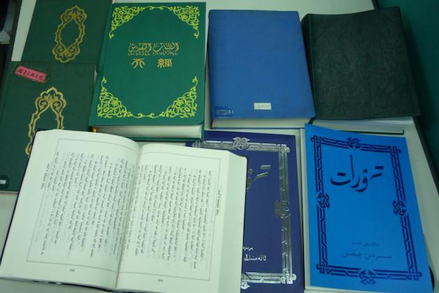Biblias para musulmanes y uigures en China. Foto: Puertas Abiertas,