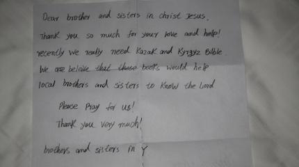 Carta de agradecimiento de cristianos chinos de trasfondo musulmán tras recibir biblias en el idioma de su etnia. Foto: Puertas Abiertas