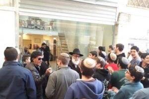 Algunos manifestantes alrededor del centro de encuentro mesiánico en Dimona. / Kehila News