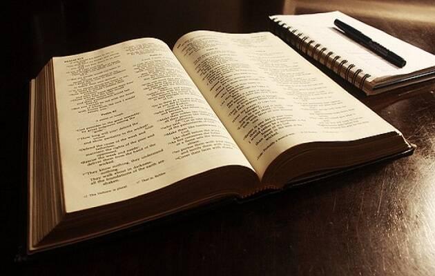 Método De Estudio Bíblico Protestante Digital
