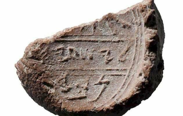 El sello de arcilla con el nombre de Isaías / Twitter,sello Isaías, arqueología Isaías