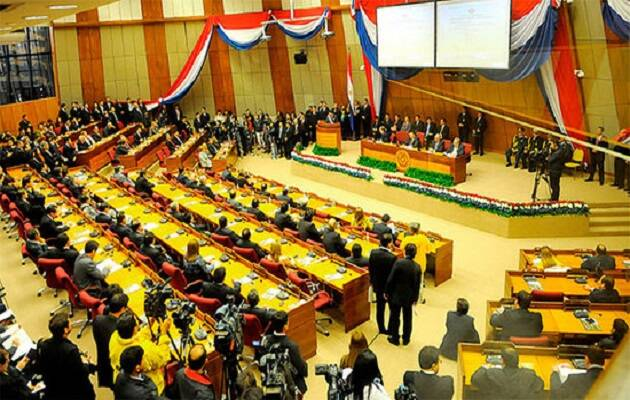 Interior del Congreso paraguayo. / Paraguay.com,