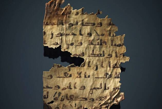 El palimpsesto de texto coránico sobre texto cristiano, del siglo VIII. / Foto: Christie's,