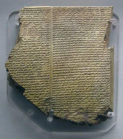 Epopeya de Gilgamesh, en el Museo Británico. / Wikimedia Commons,