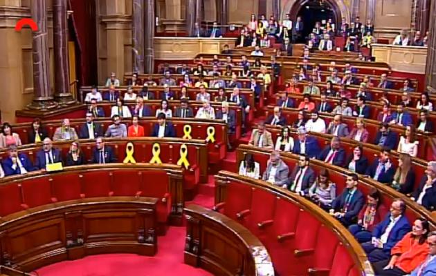 El hemiciclo en el momento de la votación. / Canal Parlament,