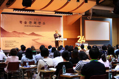 Conferencia de teología.