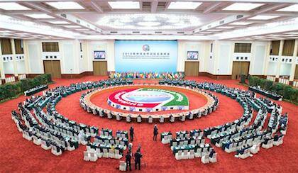 Uno de los instantes durante el Foro de Cooperación China- África 2018. / FOCAC 2018