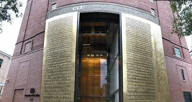 La entrada del Museo de la Biblia de Washington DC. / Wikimedia Commons,