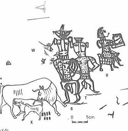 (Imagen) Inscripción de Kuntillet Ajrud. / Wikimedia Commons.