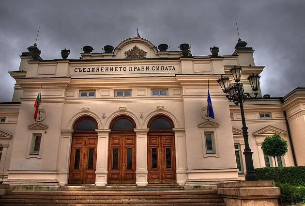 Parlamento de Bulgaria, en Sofia. / Photo: Todor Bozhinov (Wikimedia Commons, CC) ,
