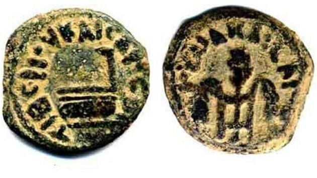 El anillo con la inscripción, el nombre de Pilato en griego. / Haaretz,