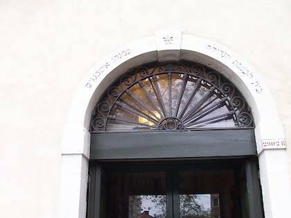 Quedan cinco sinagogas en el gueto de Venecia. / Daniel Ventura, CC 3.0, Wikimedia Commons