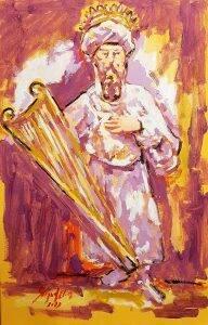 El Rey David, en una pintura de Miguel Elías. / Tiberíades