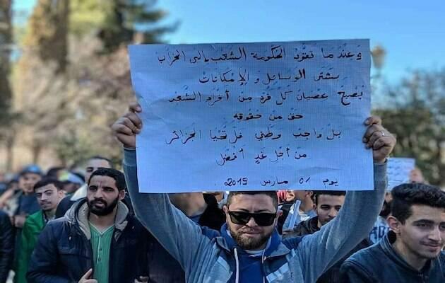 Los jóvenes han sido uno de los mayores factores de oposición en las manifestaciones contra Bouteflika este año. / Wikimedia Commons,