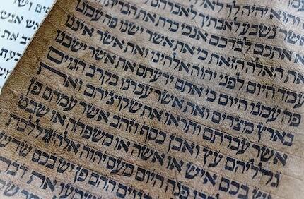 El hebreo, una de las lenguas en las que fue escrita la Biblia. / Pixabay (CC0)