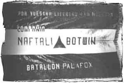 Bandera de la compañía Naftali Botwin, formada por judíos de distintos lugares de Europa y de la región de Palestina.