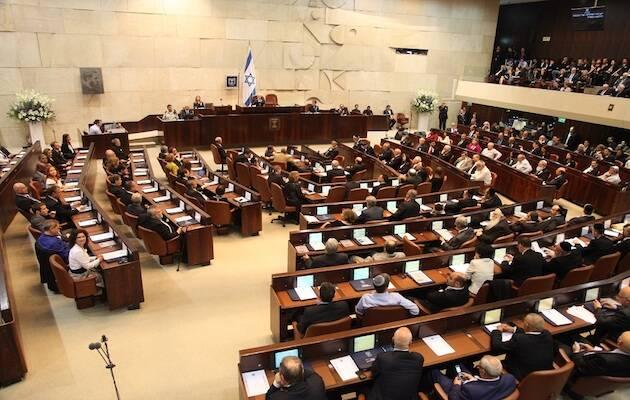 El interior del Knesset, el Parlamento israelí, durante una sesión. / Knesset,