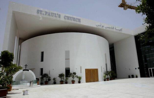Vista exterior de la Iglesia de San Pablo, en la zona industrial de Mussaffah, en Abu Dabi. / Gulf News,