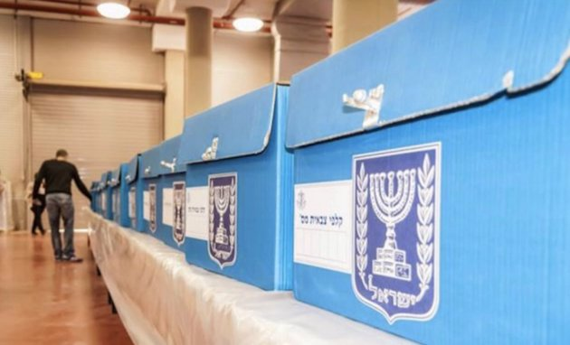 Benjamin Netanyahu y Benny Gantz han vuelto a empatar en la repetición electoral en Israel. / Twitter,