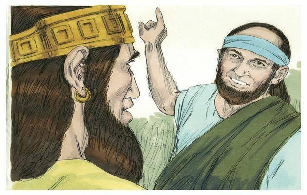 """Isaias le dijo al rey: """"Pon en orden tu casa, porque vas a morir y no vivirás"""". / Free Bible Images (CC),"""