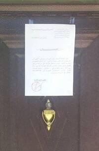 La orden de cierre ha sido expedida por el gobierno regional de Cabilia. / Middle East Concern