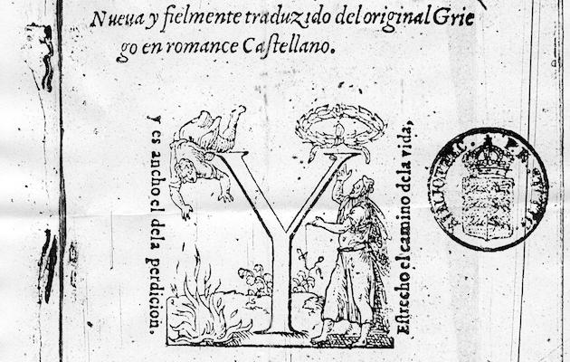Frontispicio de la edición del Nuevo Testamento de Francisco de Enzinas. / Wikimedia Commons,