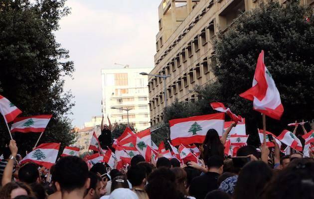 Una manifestación en las calles de Beirut. / Shahen Araboghlian, Wikimedia Commons,