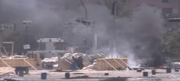 <p> Se pueden ver columnas de humo en varios lugares de El Cairo. / ONtv</p> ,