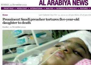 <p> Imagen de la peque&ntilde;a en el hospital / Al Arabiya</p> ,