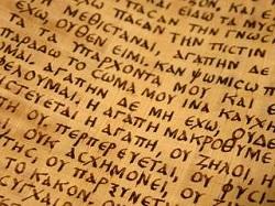 <p> Manuscrito b&iacute;blico antiguo.</p> ,